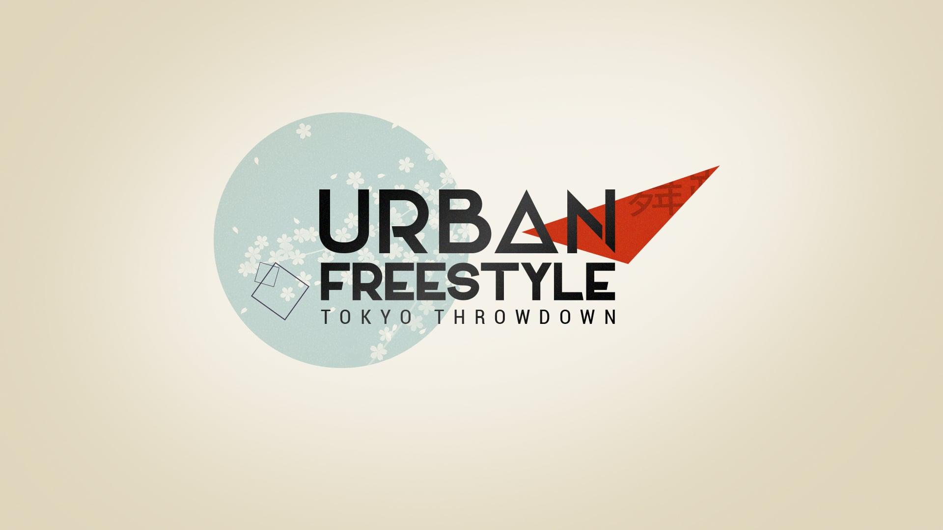 Ecran de fin de la bande annonce avec reprise des éléments graphiques géométriques et titre de l'émission : Urban Freestyle : Tokyo Throwdown
